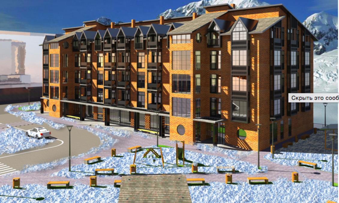 """Apart hotel Alpik"" Gudauri, Georgia"