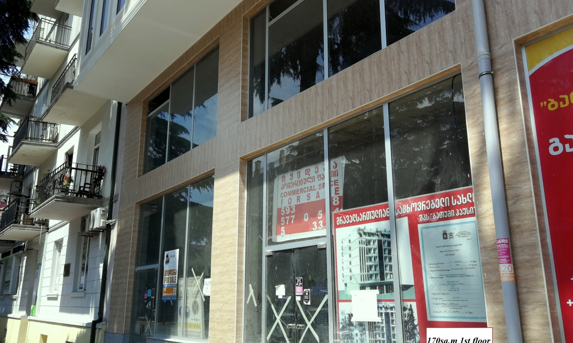 Sale of commercial space