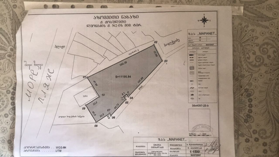 sale of land for construction, 11200 m2 in KOBULETI on the FIRST SHORE, near the sea